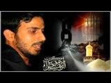 ملا أحمد الغزي || دارت الأيام || موكب دموع الزهراء _ السماوة