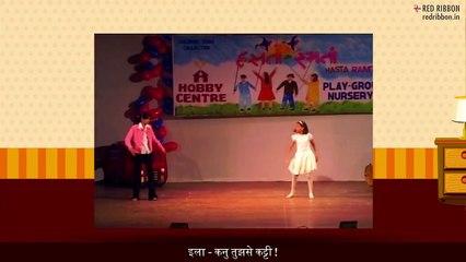 Katti Batti | Hindi Balgeet | Haste Gaate | Shekhar Astitwa | Saksham Karia, Ayushi Nurani