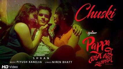 Chuski by Shaan | Pappa Tamne Nahi Samjaay | Bhavya Gandhi | Party Song | Red Ribbon Gujarati