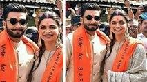 दीपिका पादुकोण और रणवीर सिंह ने ज्वॉइन की बीजेपी ! चुनाव में कर रहे हैं पार्टी का प्रचार ?|वन इंडिया