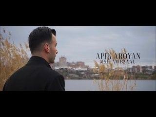 Apik Aroyan - Msh Am Bzaal (Official Music Video) 2019 أبيك أرويان _ مش عم بزعل