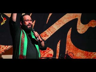 آهات الاشتياق . سيد محمد الجيزاني و ملا موسى الشغانبي . موكب غريب طوس و موكب دموع الزهراء