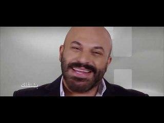 Youssef Shawa - Lama Beshta2lek / يوسف شوّا - لمّا بشتقلك