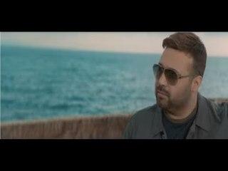 Rabih Gemayel - Min Jdeed | ربيع الجميل - من جديد