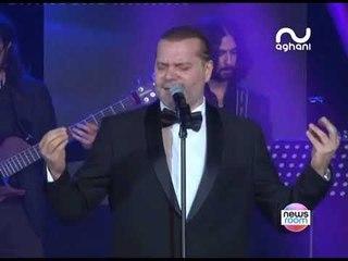 Hani El Omary Sings Elias Rahbani - Aghani Report   هاني العمري يغني الياس الرحباني - تقرير اغاني