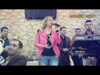حفلة العراق عرس كردستان سوسن الحسن