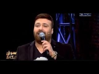 Rabih Gemayel - The Ring | ربيع الجميل - حرب النجوم