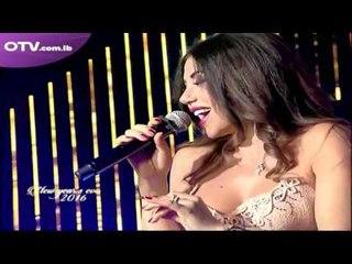عامر فرحكم عامر - لورا خليل amer Fara7kom - OTV - New year 2016 - Laura Khalil