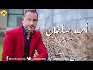 Ahmad Sultan - Al Tarboush ( Cover Song ) أحمد سلطان - الطربوش