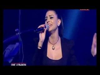 Brigitte Yaghi - One Lebanon   بريجيت ياغي - وان ليبلنون