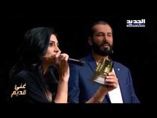 Brigitte Yaghi - Baddi Ghanni [ The Ring ]   بريجيت ياغي - بدي غني
