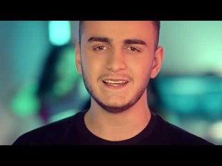 Fadel Fares - Inti Inti Music Video | فضل فارس - انتي انتي فيديو كليب