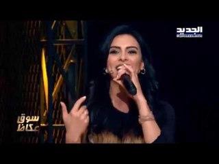 Brigitte Yaghi - Nwina 3al Jazi [ The Ring ] | بريجيت ياغي - نوينا عالجازي