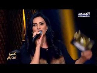 Brigitte Yaghi - Tegi Neksem El Amar [ The Ring ]   بريجيت ياغي - تيجي نقسم القمر