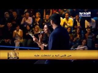 Brigitte Yaghi - Kouli Da Kan Le [ The Ring ]   بريجيت ياغي - كل دا كان ليه