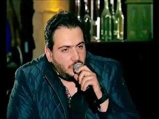 Mohamad & Fares Iskandar - Ghanili Ta Ghanilak   محمد & فارس اسكندر - غنيلي تغنيلك