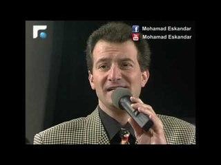 محمد اسكندر - عزة نفسي  برنامج الليل المفتوح 1996 (أرشيف)