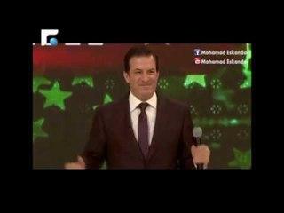 محمد اسكندر - سهرة رأس السنة 2010 (أرشيف)