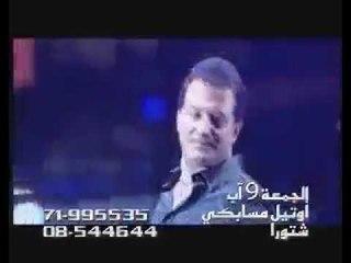 Mohamad Eskandar - Aid Al Fotr 2013   محمد اسكندر - عيد الفطر