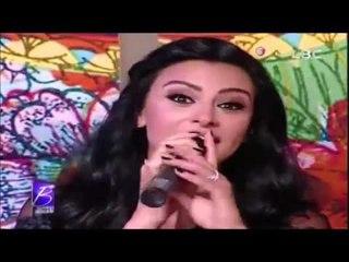 Brigitte Yaghi - Law La Hobbak [ Bi Beirut ] | بريجيت ياغي - لولا حبك
