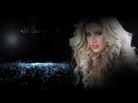 Myriam Atallah - Rohi Tehwak | ميريام عطاالله - روحي تهواك