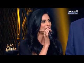 Brigitte Yaghi - 3ala Remch 3younha [ The Ring ] | بريجيت ياغي - على رمش عيونها