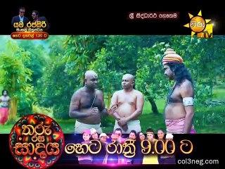Sri Siddhartha Gauthama (159) - 12-04-2019