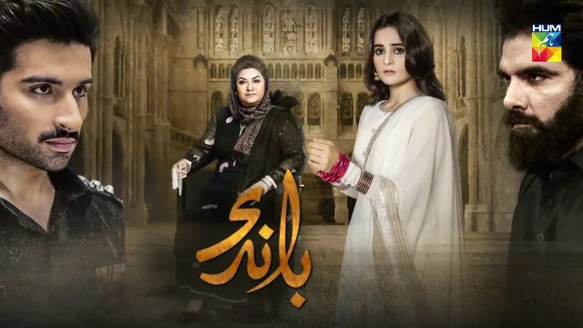 Baandi Epi 30 HUM TV Drama 12 April 2019