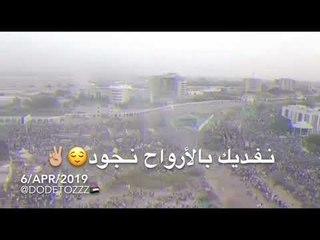 انا بفخر بيك ياوطني اداء احمد امين ✌اغاني سودانيه 2019