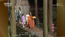 Video Journey to the West ep.09 Stealing the Ginsengfruit