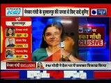 Lok Sabha Election 2019: BJP's Maneka Gandhi Vs Congress' Sanjay Singh in Sultanpur; मेनका गांधी