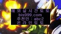 ✅bis우회주소✅    ✅COD토토 (※【- asta999.com  ☆ 코드>>0007 ☆ -】※▷ 강원랜드 실제토토사이트주소ぶ인터넷토토사이트추천✅    ✅bis우회주소✅