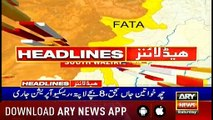 Headlines ARYNews 1100 13th April 2019
