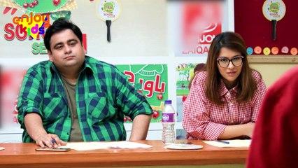 Bawarchi Bachay School Season 1 - Audition 16 (Salman Ch) - Enjoy Kids