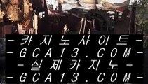 ✅먹튀없는바카라사이트✅ ♤ 갤럭시호텔      https://www.hasjinju.com   갤럭시호텔카지노 | 갤럭시카지노 | 겔럭시카지노 ♤ ✅먹튀없는바카라사이트✅