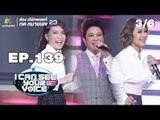 I Can See Your Voice -TH | EP.139 | 3/6 | สาว สาว สาว | 17 ต.ค. 61