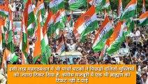 Lok Sabha Elections 2019, Bihar: Lalu Prasad Yadav makes new slogan from Jail- Muniya Prayog