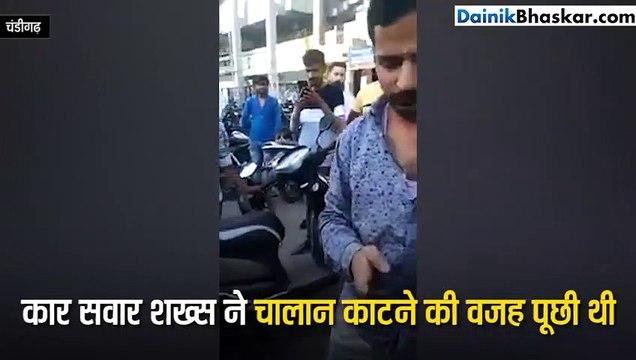 ट्रैफिक चेकिंग के दौरान सामने आया शर्मनाक वीडियो