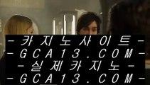포커싸이트  ✅온라인바카라   ▶ medium.com/@hasjinju ◀ 온라인바카라 ◀ 실시간카지노 ◀ 라이브카지노✅  포커싸이트