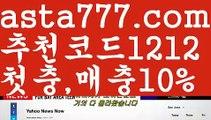 #로또854회예상번호す{{☑  7gd-77.com ᗯ }}마닐라카지노ખ해외카지노사이트す해외바카라사이트ઔ해외카지노사이트す카지노추천す주식ᙱ소통す소통す카지노사이트추천す#태즈먼す실시간카지노す http://gaca77.com  카지노추천す칩ᙱ카지노사이트주소ખ해외바카라사이트す온라인카지노사이트ઔ해외바카라사이트す실시간카지노す#태즈먼す카지노싸이트ᙈ올인119す실시간바카라사이트す용돈す해외카지노사이트す소통す소통す골드카지노