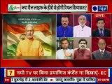 Lok Sabha Elections 2019: क्या फिल्मी पर्दे से चुनाव जीत सकते है? PM Narendra Modi Biopic, Namo TV