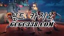 ✅무료카지노호텔✅ᕲ 【  GCGC338.COM 】마이다스호텔카지노무료라이브카지노바카라비법ᕲ✅무료카지노호텔✅