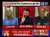 Lok Sabha Elections 2019: PM Narendra Modi vs Rahul Gandhi, BJP vs Congress, Fake Degree Row