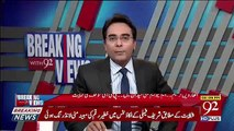 Arif Hameed Bhatti Response On Hamza Shahbaz's Serious Allegations Against DG NAB..