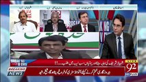 The Demands Of MQM Which MQM Raised Today Are Very Fair.. Moeed Pirzada