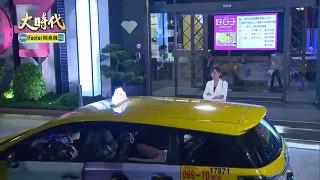 Dai Thoi Dai Tap 140 Phim Dai Loan THVL1 Long Tieng Phim Dai