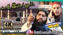 Pashto New HD nat by Khushal ahmad and Ibrahim Fida - Da Da Madeene Da Janan Kele De