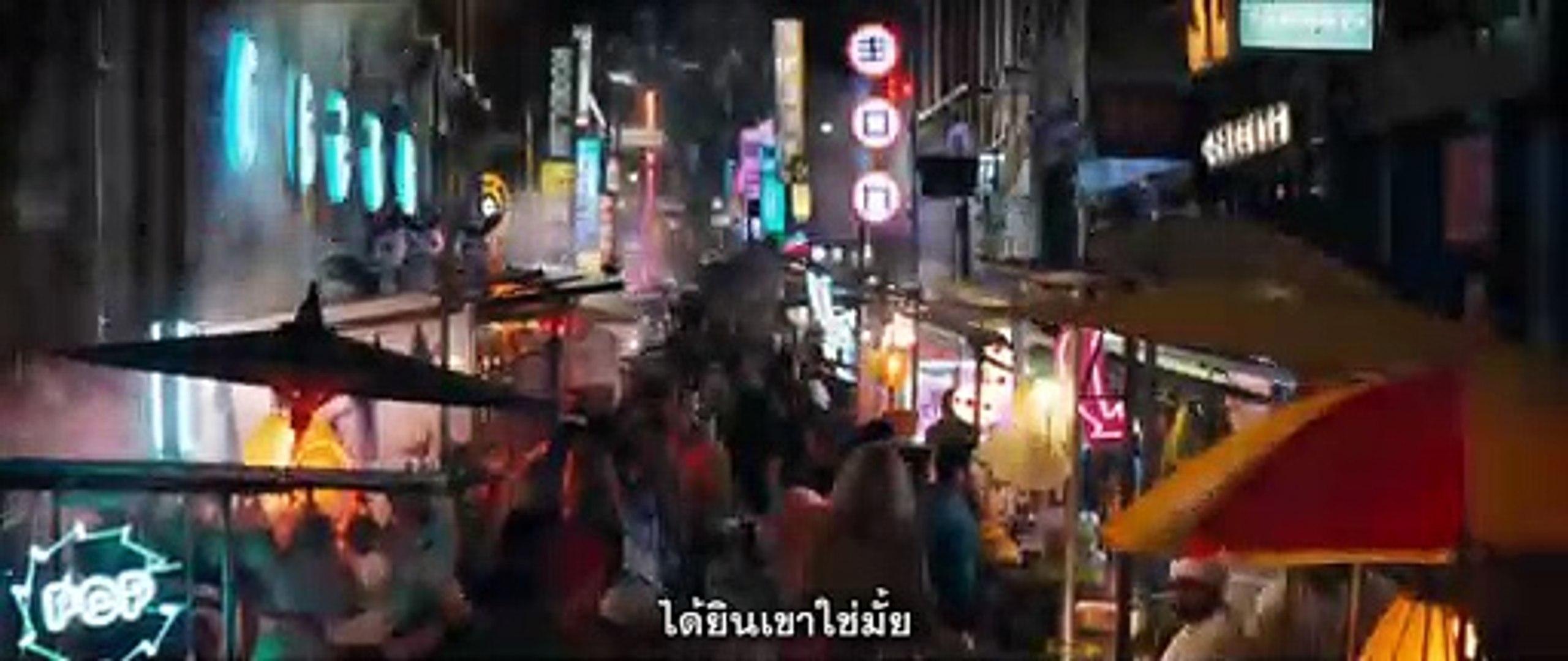 หนัง POKÉMON Detective Pikachu – Understand TV Spot (ซับไทย)