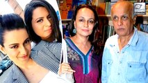 Soni Razdan Reacts To Kangana's Sister's Claim Of Mahesh Bhatt Throwing A 'Chappal' At Her