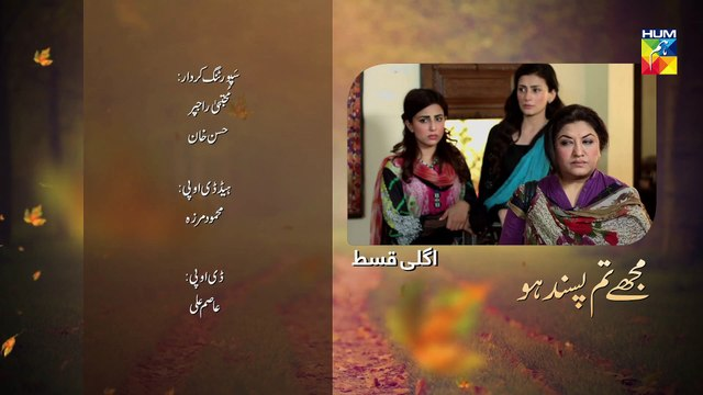 Mujhay Tum Pasand Ho Episode 3 Promo Choti Choti Batain  HUM TV Drama - 14th April 2019
